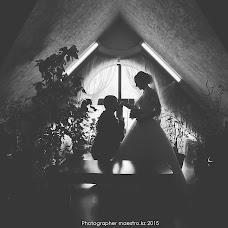 Wedding photographer Vladislav Chikirev (Chickirev). Photo of 16.03.2015