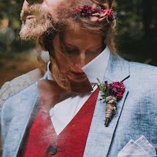 Wedding photographer Ruben Venturo (mayadventura). Photo of 17.09.2018
