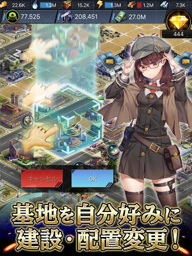 Last Escape -70+ Military Girls, Shelter Survival 1.300.285 de.gamequotes.net 4