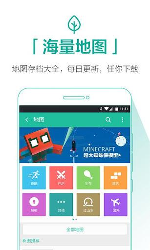 Nexus 7最推薦10大工作用Apps 十之五:PDF Reader-智器閱讀| 簡 ...