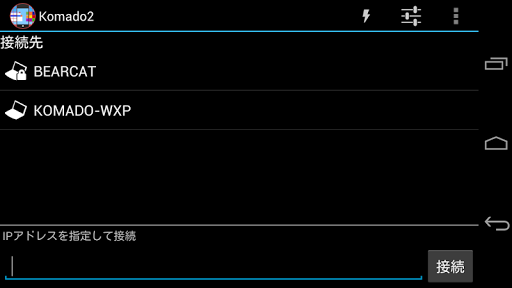 Komado2 2.8.0 Windows u7528 8