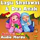 Lagu Sholawat Anak dan Doa Anak Muslim (game)