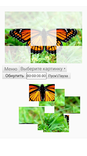 u041fu0430u0437u043bu044b u0431u0435u0437 u0438u043du0442u0435u0440u043du0435u0442u0430 android2mod screenshots 1