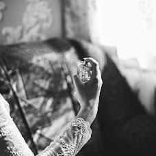 Wedding photographer Anna Arkhipova (arhipova). Photo of 29.04.2018