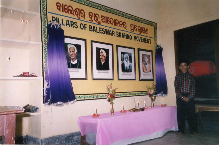 Photo: Inside the Baleswar Utkal Navavidhan Brahmo Samaj Mandir at Balasore ( Baleswar) during a  conference.