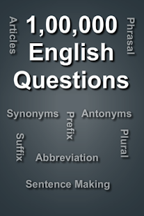 English Test- screenshot thumbnail