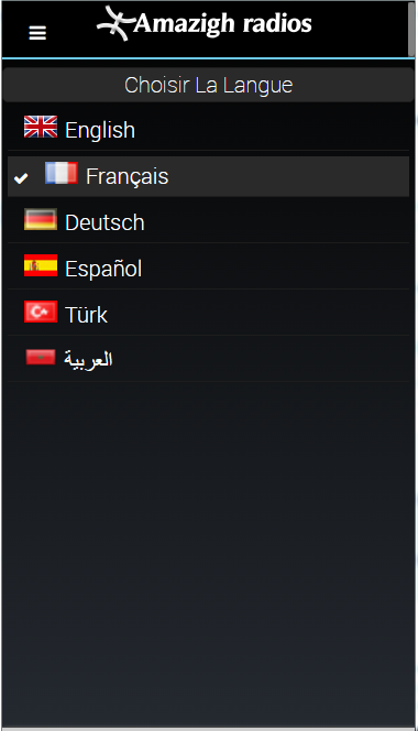 RL Amazigh Radios by Amarg- screenshot