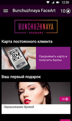 android Bunchuzhnaya FaceArt Screenshot 1
