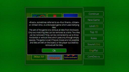 Rivers 2016 เกม (APK) ดาวน์โหลดได้ฟรีสำหรับ Android/PC/Windows screenshot