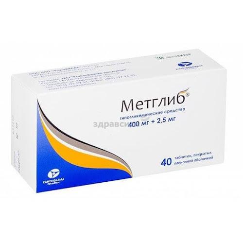 Метглиб таблетки п.п.о. 400мг+2,5мг 40 шт.
