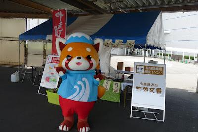 静岡競輪場開放イベントに惣菜文香が出店しました。店頭の写真