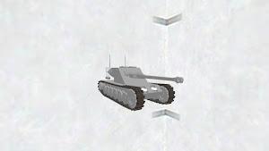 kranvagn