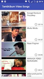 Tamil Album Video Songs Apk Download 7