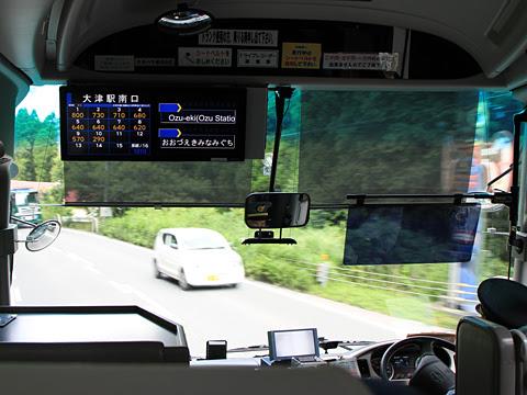 大分バス「やまびこ号」 ・692 車窓_01