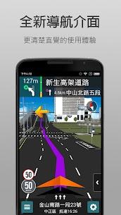 樂客導航王全3D Pro 正式版(可離線) 1
