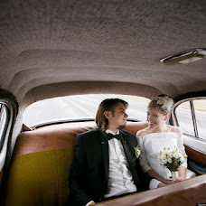 Wedding photographer Aleksandr Korsakov (korsar). Photo of 08.10.2014