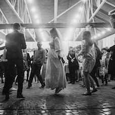 Wedding photographer Zhanna Panasyuk (asanda). Photo of 30.01.2018