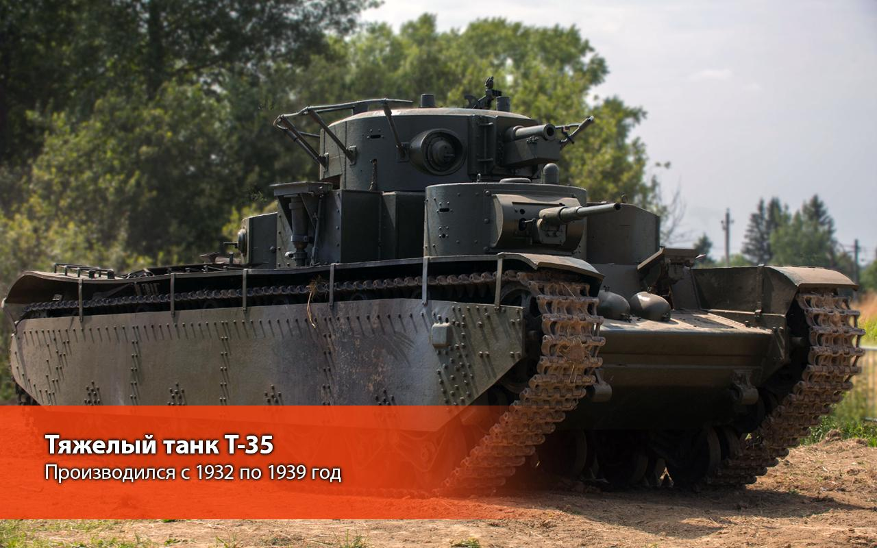 Tanks of USSR- screenshot