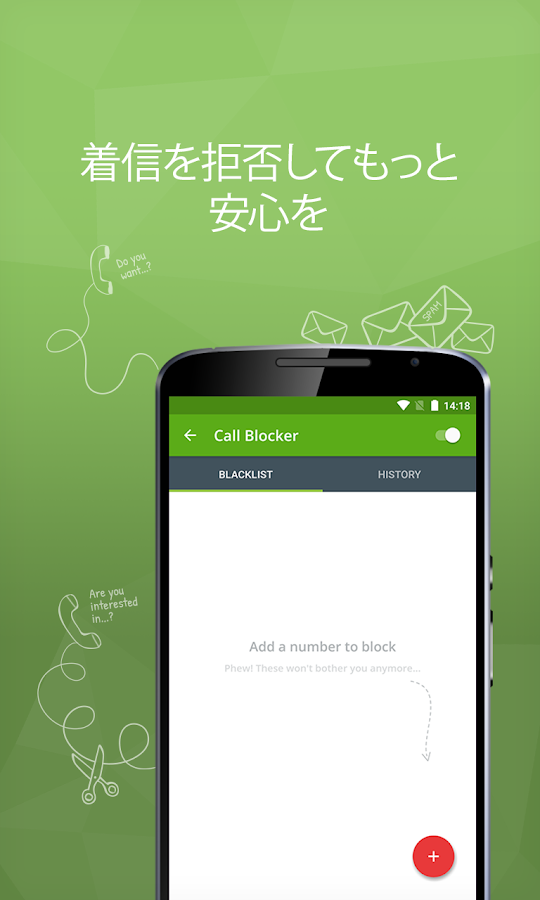 Mobile Security & Antivirus- スクリーンショット
