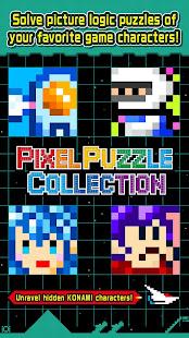 PIXEL PUZZLE COLLECTION 2