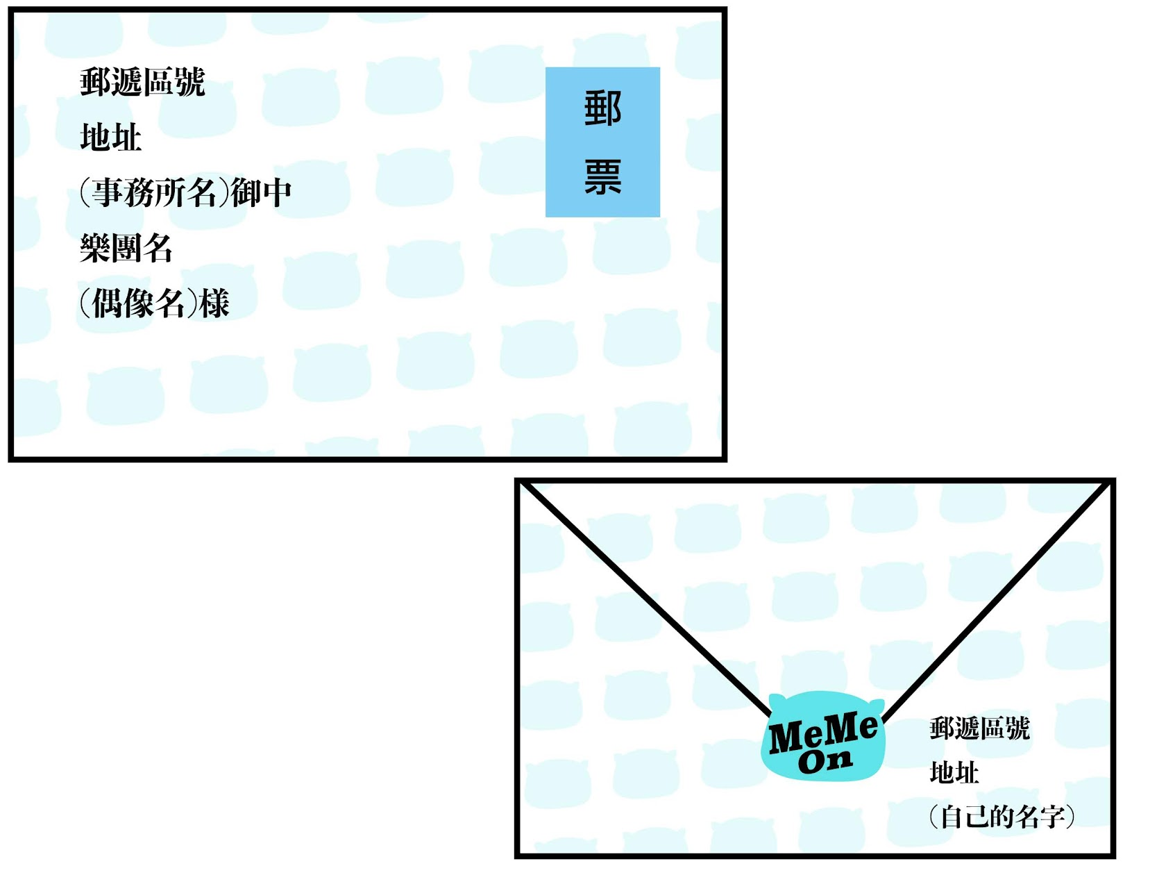 日文 粉絲信 怎麼寫?  粉絲信 範例