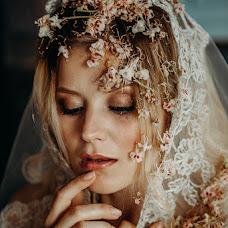Wedding photographer Svetlana Kiseleva (shellycmile). Photo of 17.05.2018
