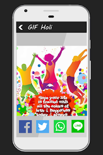 Happy Holi GIFs Collections - náhled