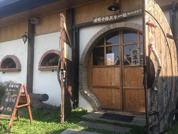 外觀的哈比人小屋超好拍,真材實料的麵包,CP值超高