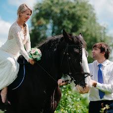 Wedding photographer Aleksey Ignatchenko (Aleksign). Photo of 24.09.2016