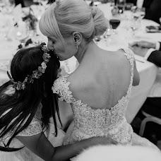 Wedding photographer Szymon Nykiel (nykiel). Photo of 13.11.2019