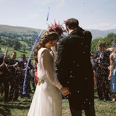 Wedding photographer Rocío Alegre (rocioalegre). Photo of 12.09.2017