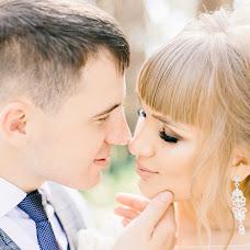 Wedding photographer Ekaterina Kolomarova (katesalat). Photo of 27.09.2018