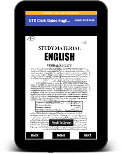 New NTS Clerk Guide English Latest:MCQs & GKLatest for PC-Windows 7,8,10 and Mac apk screenshot 21