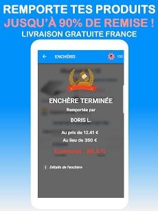 LuckyBids - Enchères VIPのおすすめ画像3
