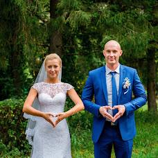 Wedding photographer Yuliya Baldina (yuliavb). Photo of 10.04.2017