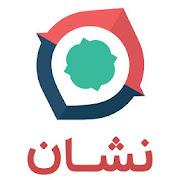 نشان - نقشه و مسیریاب سخنگوی فارسی، ترافیک زنده