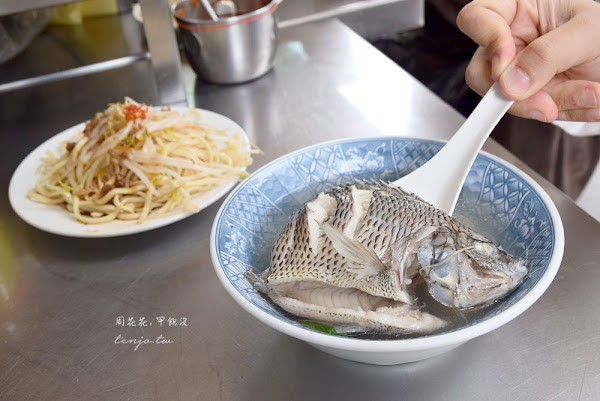 以馬內利鮮魚湯 善導寺平價小吃推薦,現煮吳郭魚湯、炒麵炒米粉