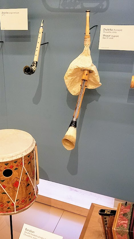 Music Instrument Museum (MIM) Geographic galleries, Zhaleika (hornpie) from Chuvashia; Shuvyr (bagpipe) from Mari El