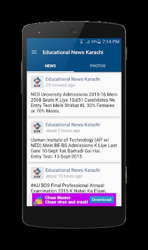 玩新聞App|Educational News Karachi免費|APP試玩