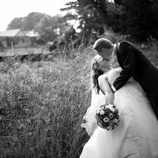 Wedding photographer Quentin Thai (quentinthai). Photo of 06.07.2016