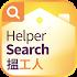 Helper Search