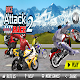 Download Bike Attack Race 2 For PC Windows and Mac
