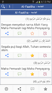 Quran - Indonesia- screenshot thumbnail