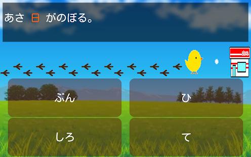 1年生の漢字 文章から学ぶ小学1年生の漢字 - náhled