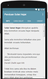 Panduan Solat Hajat for PC-Windows 7,8,10 and Mac apk screenshot 1