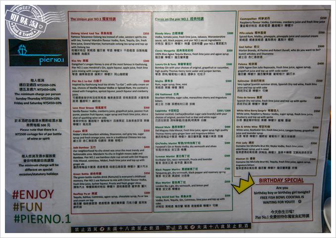 indigo英迪格菜單menu