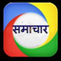 Uttar Pradesh News-समाचार icon