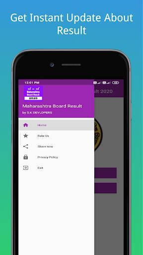 Maharashtra Board Result 2020, 10th 12th  SSC HSC screenshot 8
