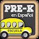 Preschool en Español apk