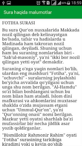 Qur'ondan suralar 2.2.3 Screenshots 1